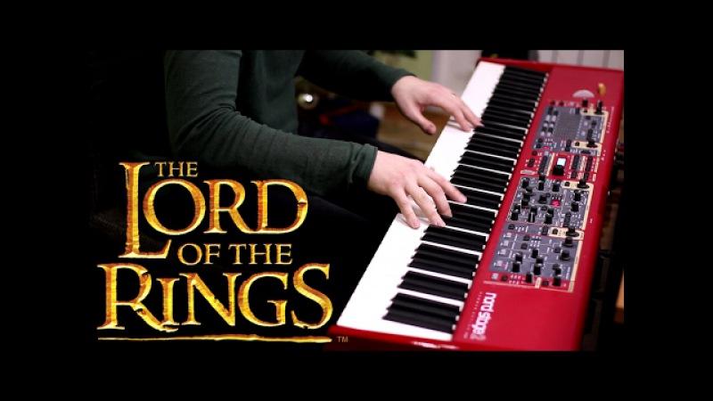 Властелин колец на пианино /The Lord of the Rings piano cover