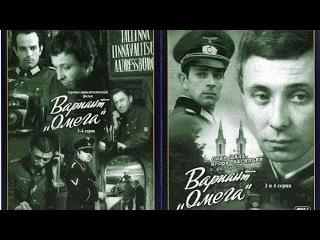 Русский Военный -Вариант Омега- Военный Боевик Драма Русские Военные Фильмы