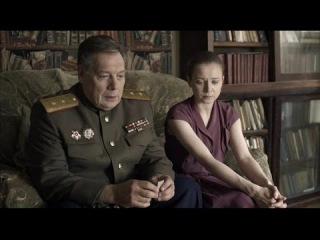 Русские Военные Фильмы - Жена Генерала - Русские Фильмы о Войне