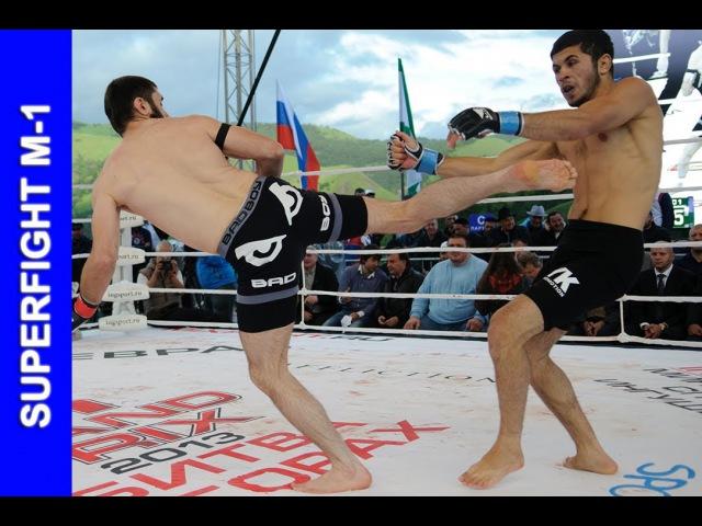 Руслан Абильтаров vs. Юнус Евлоев - M-1 Challenge 40 - ВИДЕО - ММА - HD
