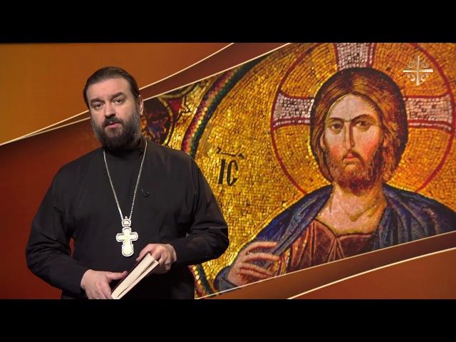 Евангелие дня: Что случится перед концом света?