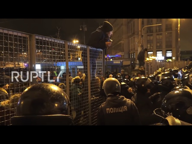 19 февраля 2017. Киев. Ukraine: Violence breaks out as police and protesters face-off on Maidan anniversary