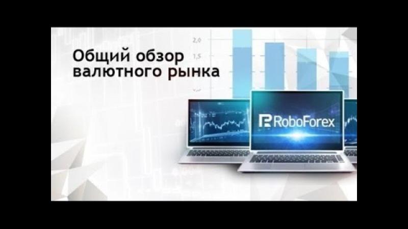 Аналитический обзор Форекс 20.04.2017 EUR/USD, GBP/USD, USD/CHF, USD/JPY, AUD/USD, GOLD (золото)