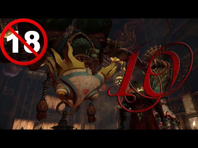 Прохождение Castlevania Lords of Shadow 2 - Часть 10 БОСС Кукловод