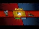 обзор на игру RoShamBo Arena