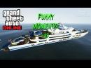 Смешные моменты и баги в GTA Online 10 Funny moments and bags in GTA Online 10