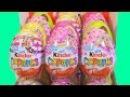 Киндер Сюрприз Барби игрушки сюрпризы яйца Barbie Kinder Surprise
