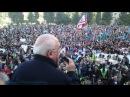 Müsavat mitinq 18 sentyabr 2016 Yaşasın Respublika Yashasin Milli Şura Talana Son