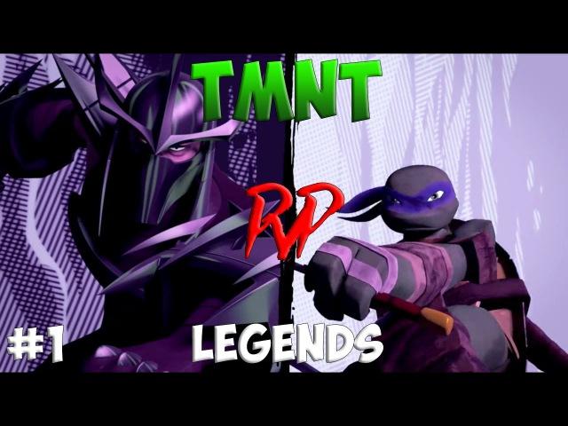 Черепашки-Ниндзя Легенды ТУРНИР (TMNT Legends PVP IOS Gameplay 2016)
