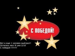 http://cs637722.vk.me/u372783917/video/l_178fc357.jpg