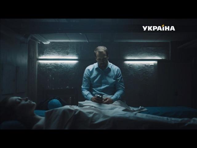 Сериал Спецы - премьера на канале Украина