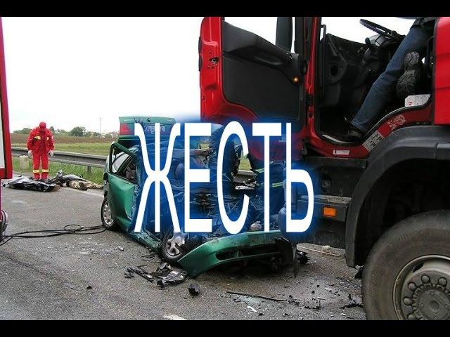 Подборка аварий на гонках самые жестокие и зрелищные автокатастрофы машины в д