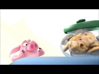 Короткометражный мультфильм. ПОРОСЕНОК. 3D анимационный фильм