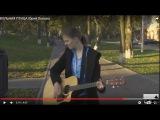 Олеся Семенова-Релакс-музыка(гитара),тема мелодии от 20.06.2017г.