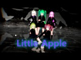 MMD Vocaloid - Little Apple