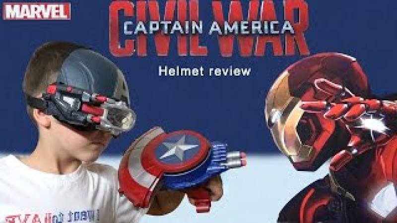 Scope Vision Helmet / Captain America Civil War Шлем Капитан Америка Review Unboxing SanSanychTV