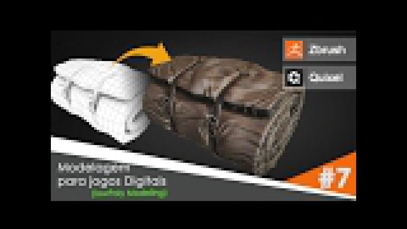 Tutorial Zbrush e Quixel | Processo de Modelagem para Jogos Digitais - Parte 07
