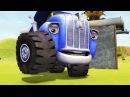 🚚 ТРАКТАУН 57 - Сушим Дэна! Развивающий мультик для детей про машинки и грузовики