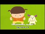 Японская песня про какашки или как правильно какать