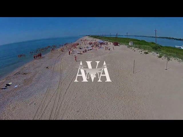 Яскрава країна собирает друзей, Сергеевка, Морской пляж