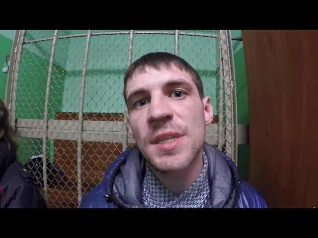26 марта - в Москве протест. Как всё было...