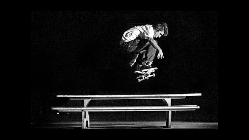 The Maestro Tre Flip: Kelly Hart | @kellyhart | 2017