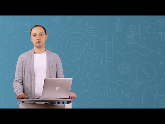 Как открыть web студию (агентство интернет маркетинга) и сделать его успешным 1 урок