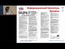 12 02 2016 Вакцинация детей добровольная или принудительная Зарубежный и отечественный опыт