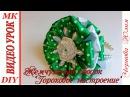 Жемчужный ободок Гороховое настроение / DIY Kanzashi Headband