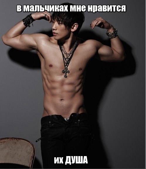 Рейн ...  любящим дождик ))) Пи / Bi (Rain) / Чон Чжи Хун / Jeong Ji Hoon  - Страница 16 MK6ciDNsS7o