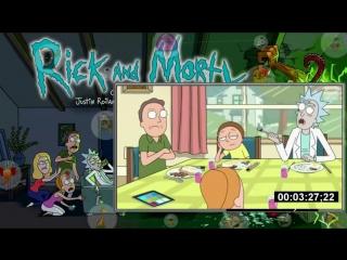 Рик и Морти(школа VS наука)