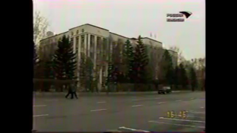 Хабарлар Хакасия ГТРК Хакасия г Абакан 01 11 2005