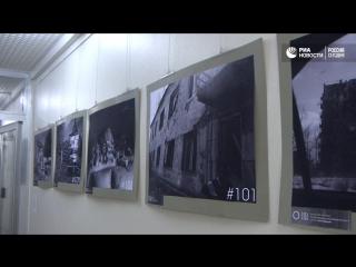 Детские лица войны: берлинская фотовыставка о боевых действиях в Донбассе