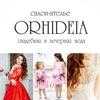 Салон Орхидея, продажа, прокат свадебных платьев
