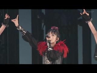 9. BABYMETAL - Ijime, Dame, Zettai (Tokyo Dome -Black Night- WOWOW ver.) - 2017.01.01