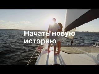 S7_Новосибирский Хаб (Хабаровск)