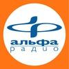 Альфа Радио Беларусь