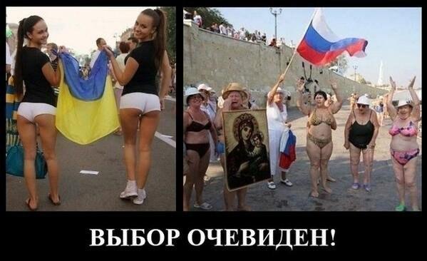 Кремлю как-то надо оправдать присутствие российских военных в оккупированном Крыму, - Полторак о заявлении ФСБ - Цензор.НЕТ 2500
