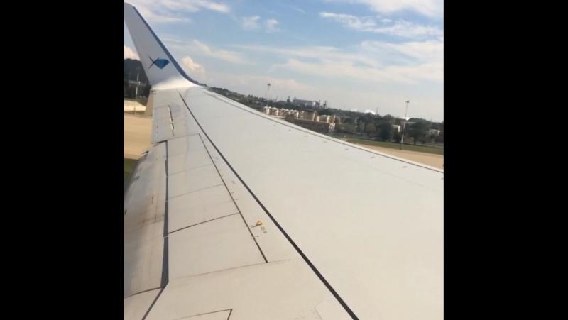Авиакомпания Якутия рейс Сочи- Москва
