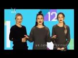 """SEREBRO """"Муз-ТВ чарт"""" запись передачи от 21.02.17"""