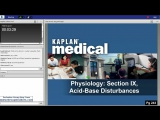 13th Lecture-Kaplan Step 1 CA-Physiology-Wilson-June 12, 2015