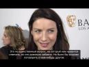 Катрина Балф интервью Англофил ТВ на дорожке Bafta tea LA 2017