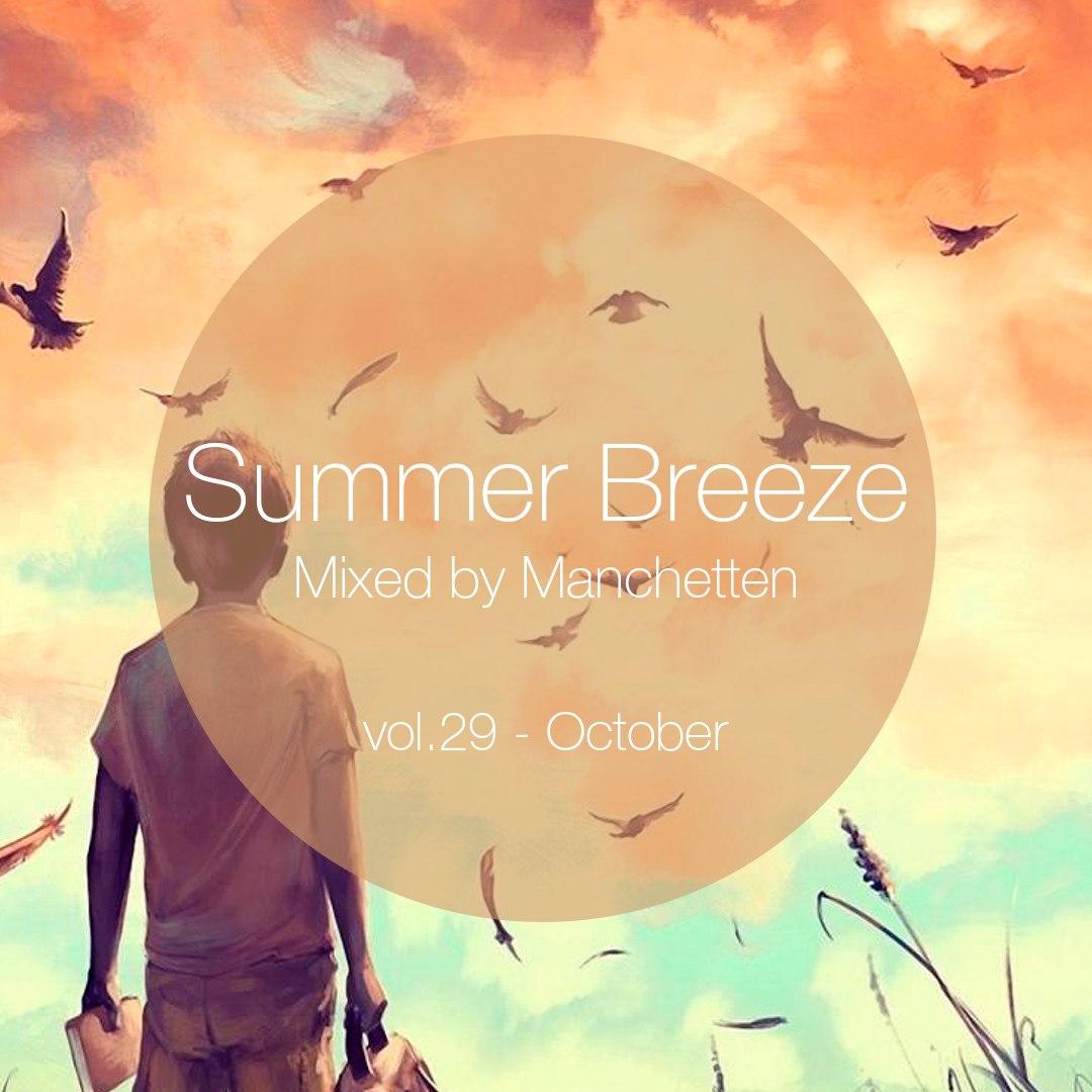 Summer Breeze vol. 29