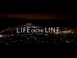 Жизнь на грани (2015) - SomeFilm.ru