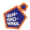 Чемпионика Пушкино М.О.—Футбол для детей от 3-х