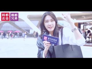 170504 Dreamcatcher in Handu Korea's video (появляются с 2:29)