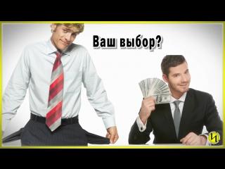 Система классного заработка в Интерне ginvai.ru/maks-rekvizity/