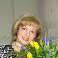 Алёна Кизилова