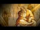 Пророки. Иеремия