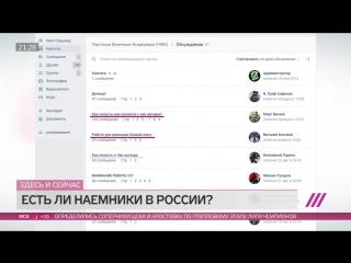 Гимн группы Вагнера: о чем поют российские наемники. Эксклюзивные кадры из Краснодарского края
